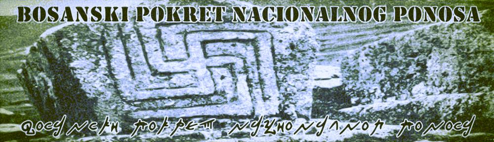 Bosanski Pokret Nacionalnog Ponosa